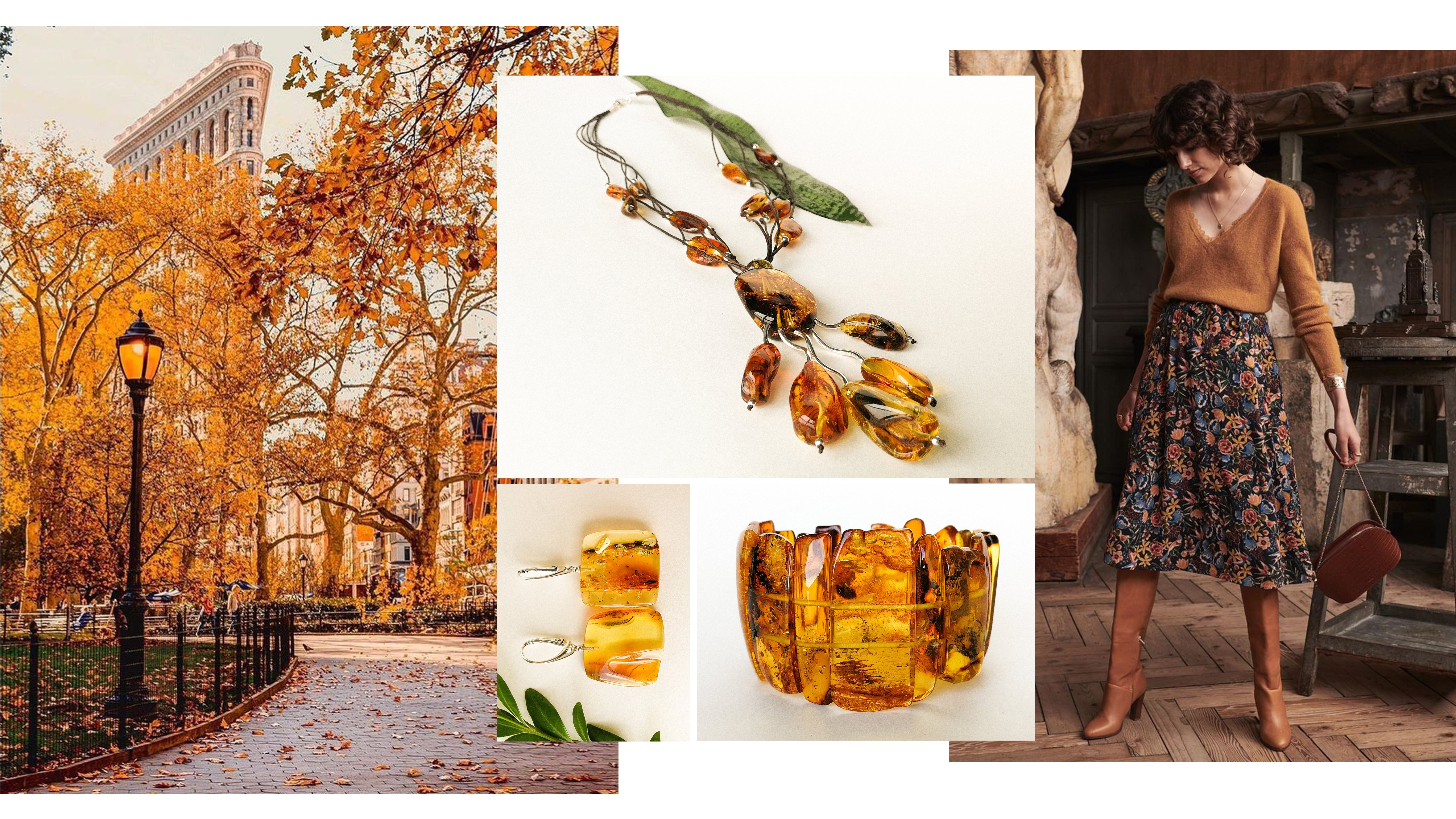 cognac amber outfit